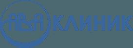 Медицинское учреждение «Ава Клиник» — Архангельск